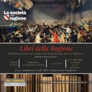 Libri della Ragione a Ferrara