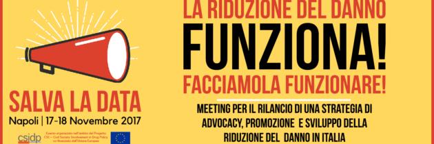 Libri della Ragione a Ferrara [Terza sessione]