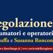 Droghe e autoregolazione a Trieste